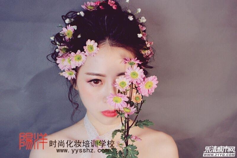 鲜花造型 2017 化妆学校 新娘妆课堂 乐清新娘妆造型